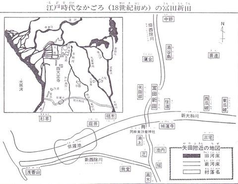 1024px-江戸時代なかごろ(18世紀初め)の富田新田
