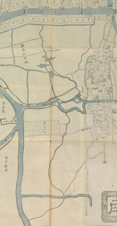 800px-増脩改正攝州大阪地圖(文化3年=1806年)oosaka 2