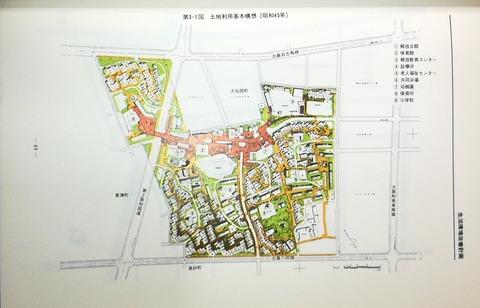 1280px-堺市同和対策事業総合計画書49頁