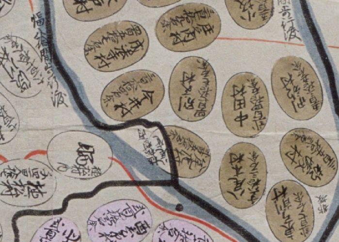 穢多族の研究書物 (AKTIVITAT)                           墓場魔太郎