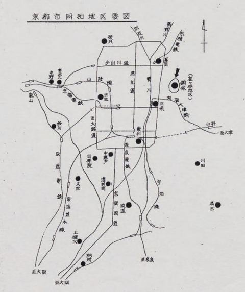 京都市同和地区要図