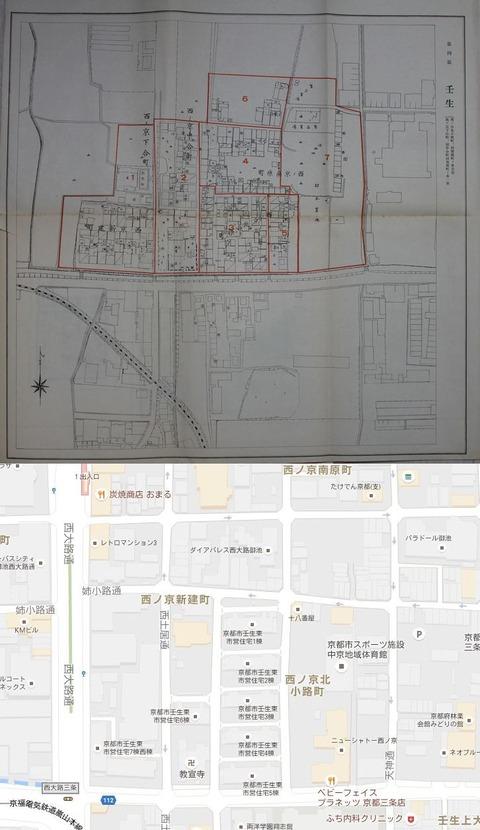 Tmp_6465-壬生-1767168482