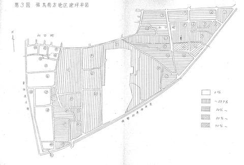 1280px-『地区基礎調査結果報告書』(飛鳥・南方地区、)4