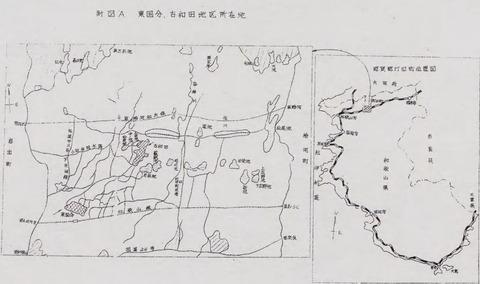 1024px-附図A_東国分、古和田地区所在地