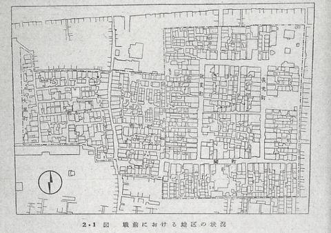 戦前における三条地区の状況 京都