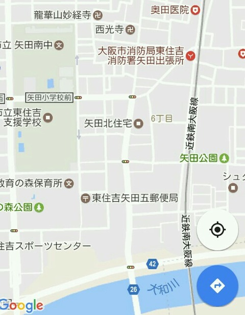 Yata-google メディア 矢田