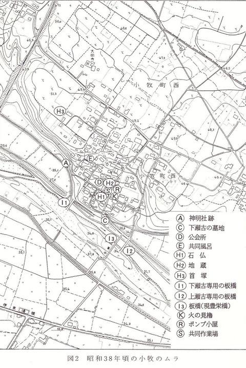 800px-昭和38年頃の小牧のムラ