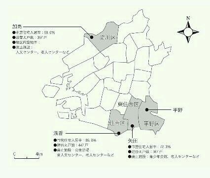 Osakashi 4地区1