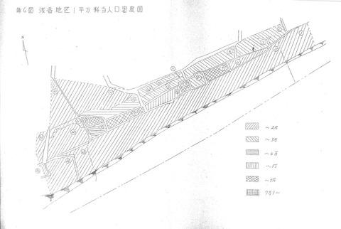 1280px-『地区基礎調査結果報告書』(浅香地区、)6
