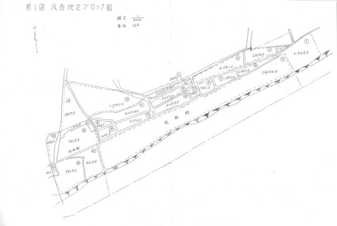 1280px-『地区基礎調査結果報告書』(浅香地区、大阪市同和対策部)2