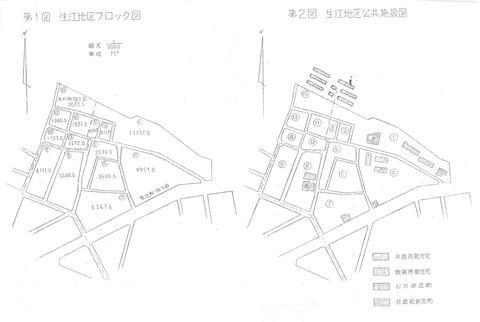 1280px-『地区基礎調査結果報告書』(生江地区、)2