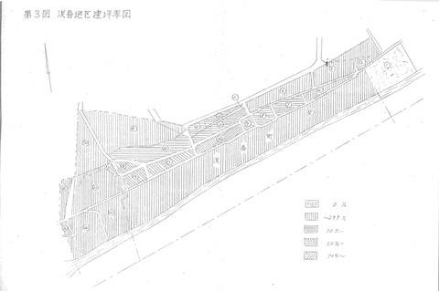 1280px-『地区基礎調査結果報告書』(浅香地区、3