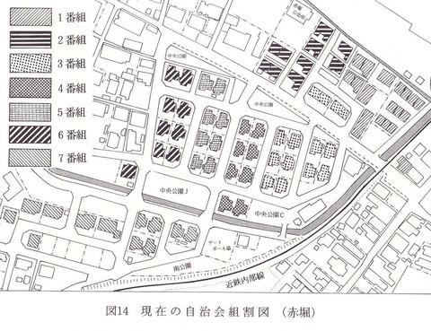 1024px-現在の自治会組割図(赤堀)