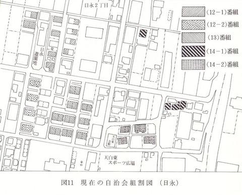 1024px-現在の自治会組割図(日永)