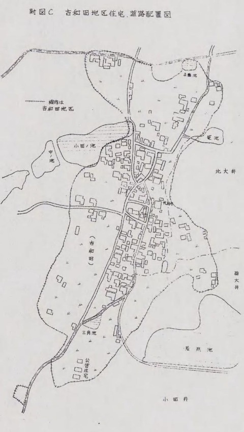 800px-附図C_古和田地区住宅、道路配置図