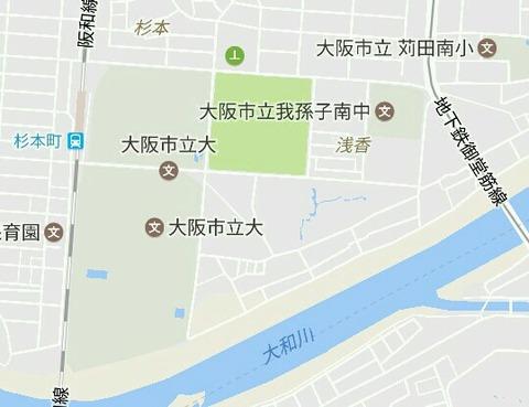 Asaka-google