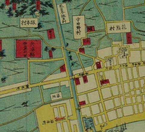 兵庫県御免許開港神戸之図 2