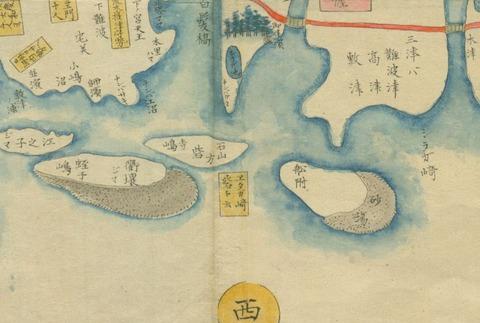石山古城図 大阪