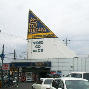 TSUTAYAal