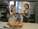 本格パン作り教室
