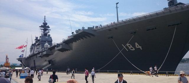 護衛艦 かが 金沢港