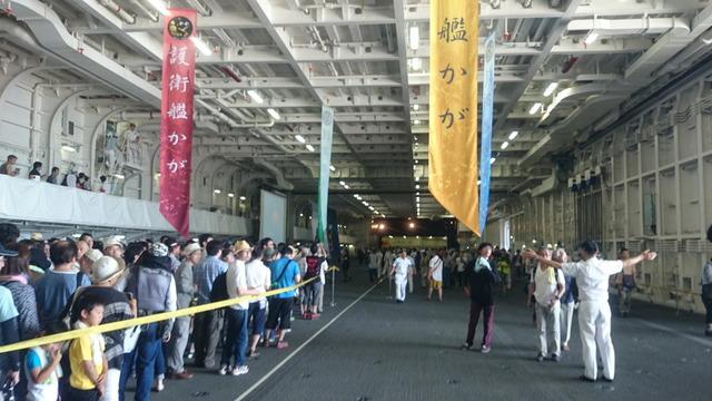 護衛艦 かが 金沢港_6