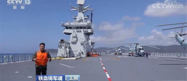 075型強襲揚陸艦『海南』_1