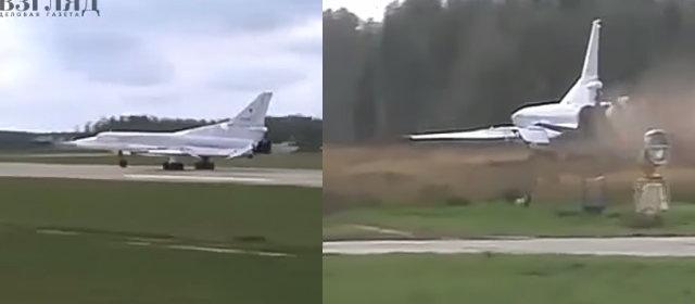 Tu-22M Clash