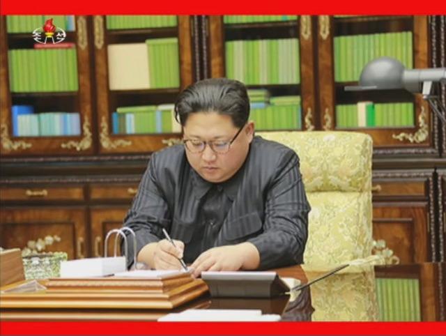 北朝鮮重大告知_2
