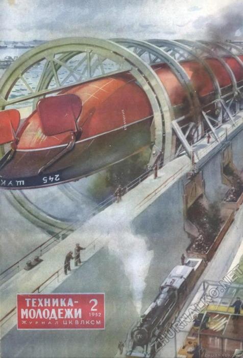 ソ連の空想科学イラスト_8