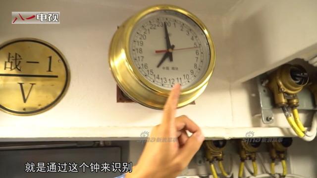 039A型潜水艦_11