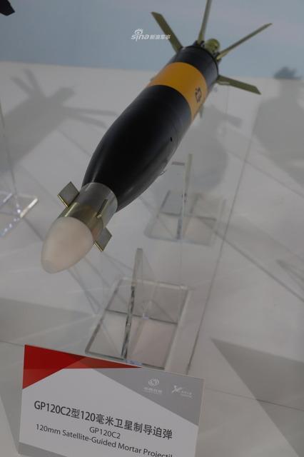 中国の誘導砲弾_8