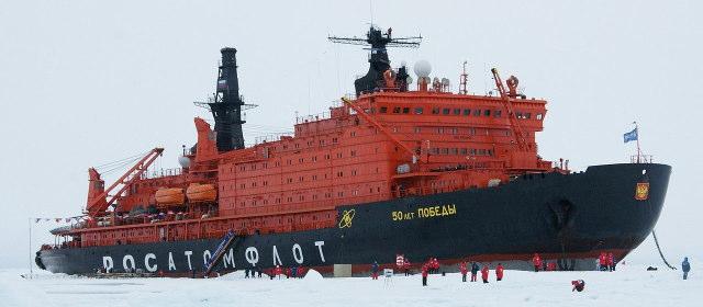 原子力砕氷船