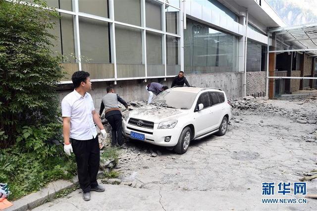 九寨溝地震_3