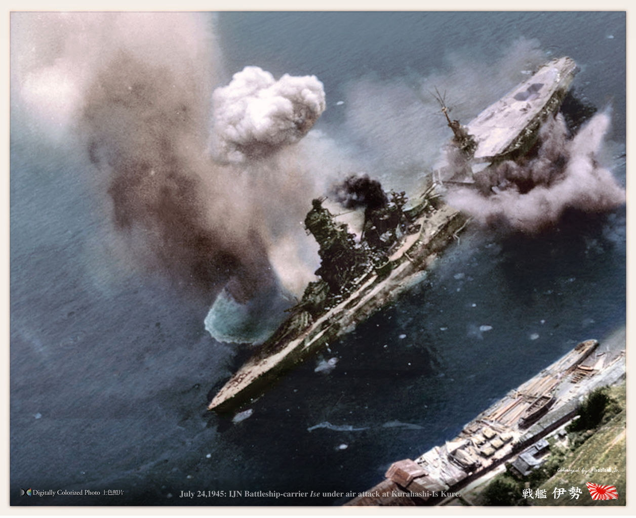 伊勢 (戦艦)の画像 p1_36