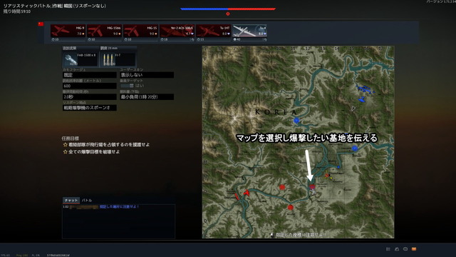 WarThunder空戦_1