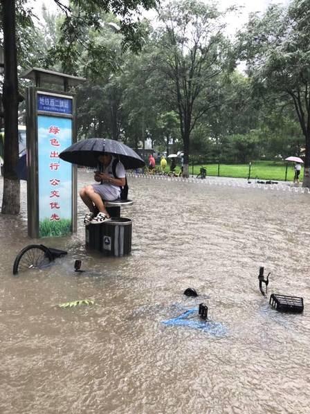 北京豪雨_1