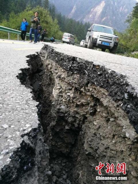 九寨溝地震_4