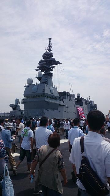 護衛艦 かが 金沢港_13