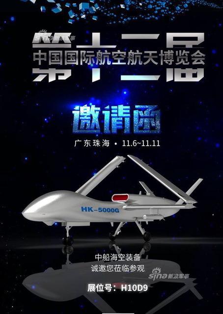 HK-5000G_1