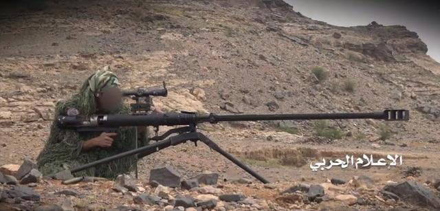 フーシ派30mm狙撃銃_5