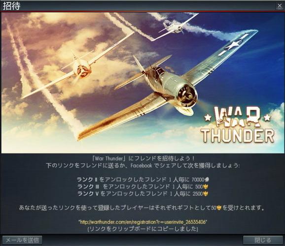 War thunder_10