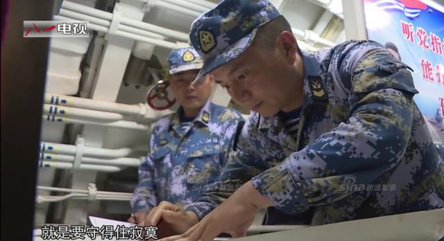 039A型潜水艦_14