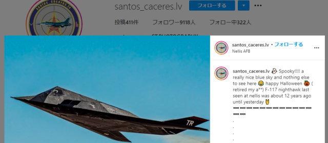 F-117_5
