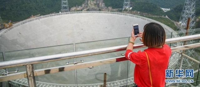 500メートル球面電波望遠鏡_1