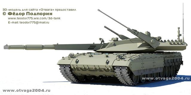 T-14 アルマタ CG