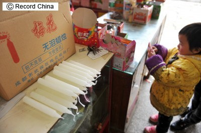 中国 噂 塩