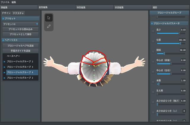 VRoid Studio_4