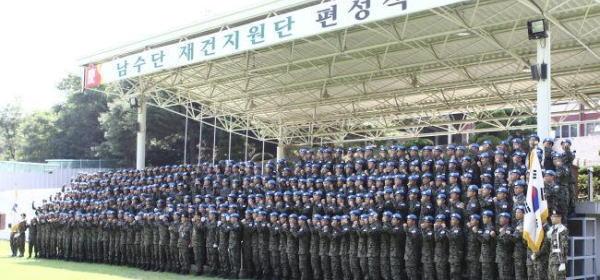韓国 南スーダン
