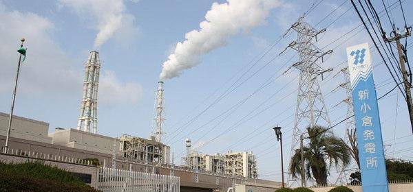 天然ガス発電所